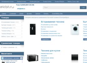 ekbt.ru