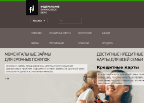 ekburg.creditcardsonline.ru