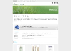 ekcom.jp