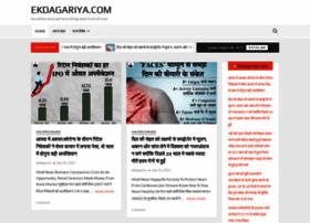 ekdagariya.com