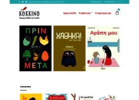 ekdoseis-kokkino.gr