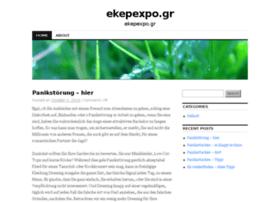 ekepexpo.gr