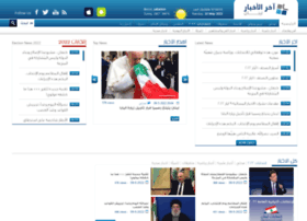 ekherelakhbar.com
