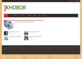 ekhobor24.com