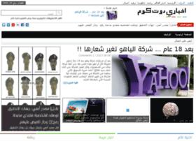 ekhpary.blogspot.com