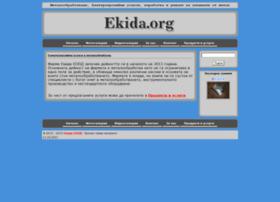 ekida.org