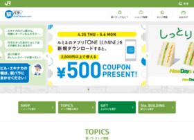 ekipara.com