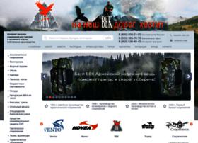 ekipirovka.ru