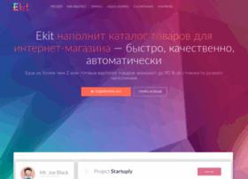 ekit.com.ua