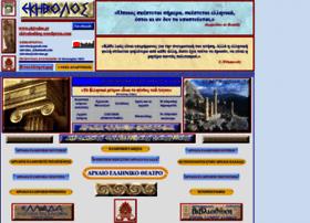 ekivolos.gr