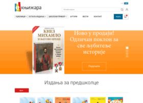 eknjizara.rs