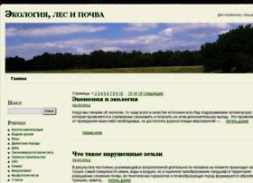 eko-forest.ru