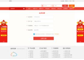 eko-inc.com