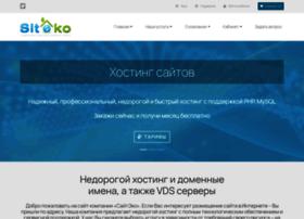 eko3.ru