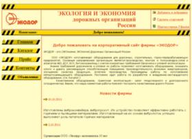 ekodor.ufaley.su