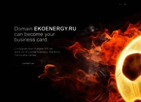 ekoenergy.ru