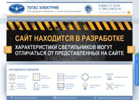 ekolamp.ru