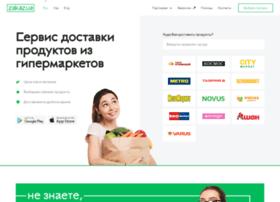 ekomarket.zakaz.ua