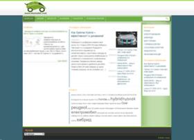 ekomobili.com