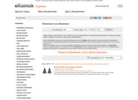 ekomok.com.ua