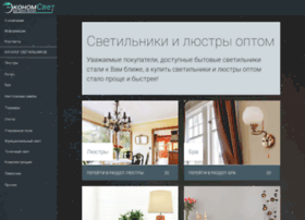ekonom-svet.ru