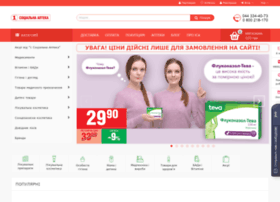 ekonomapteka.com