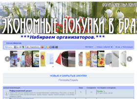 ekonombratsk.ru