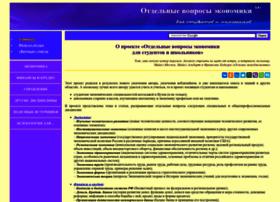 ekonomika-st.ru