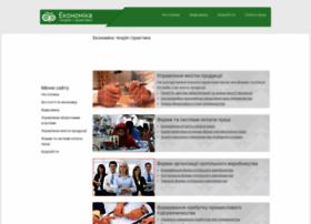 ekonomikam.com