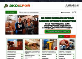 ekonomstroy.ru