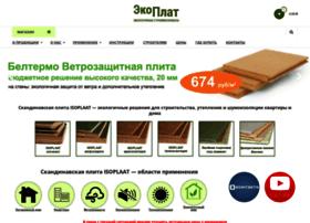 ekoplat.ru