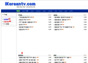 ekoreantv.com