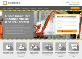 ekosnos.ru