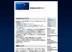 ekouhou.net