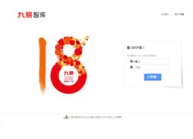 ekp.jiuyiad.com.cn