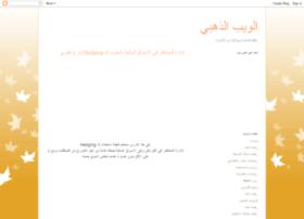 eksabcash.blogspot.com