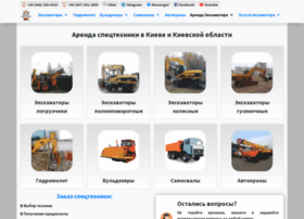 ekskavator.kiev.ua