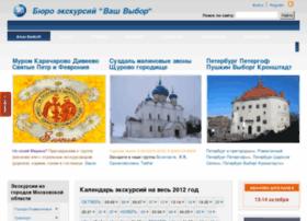 ekskursii-moskva.ru.com