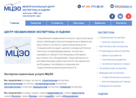 ekspa.ru