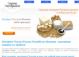 ekstrakt-touti.ru