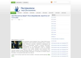 ekstrasensy-vedut-rassledovanie.ru