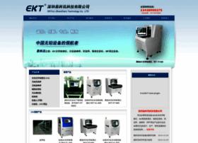 ektaoi.com