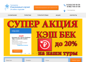 ektrest.ru