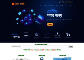 ekushey.com.bd