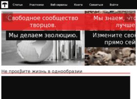 ekvium.info