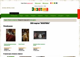 ekzotika.com