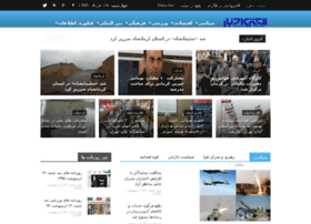 el-akhbar.com