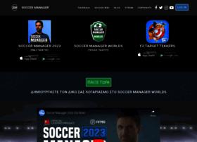 el-gr.soccermanager.com