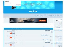 el-haba1982.3arabiyate.net
