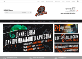 el-kalyan.ru